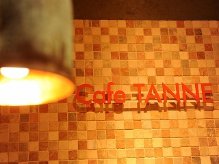 Cafe TANNE(カフェタンネ)